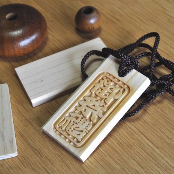 木札・根付。レーザー彫刻を施した木札。小さなものもオリジナルで製作できます。